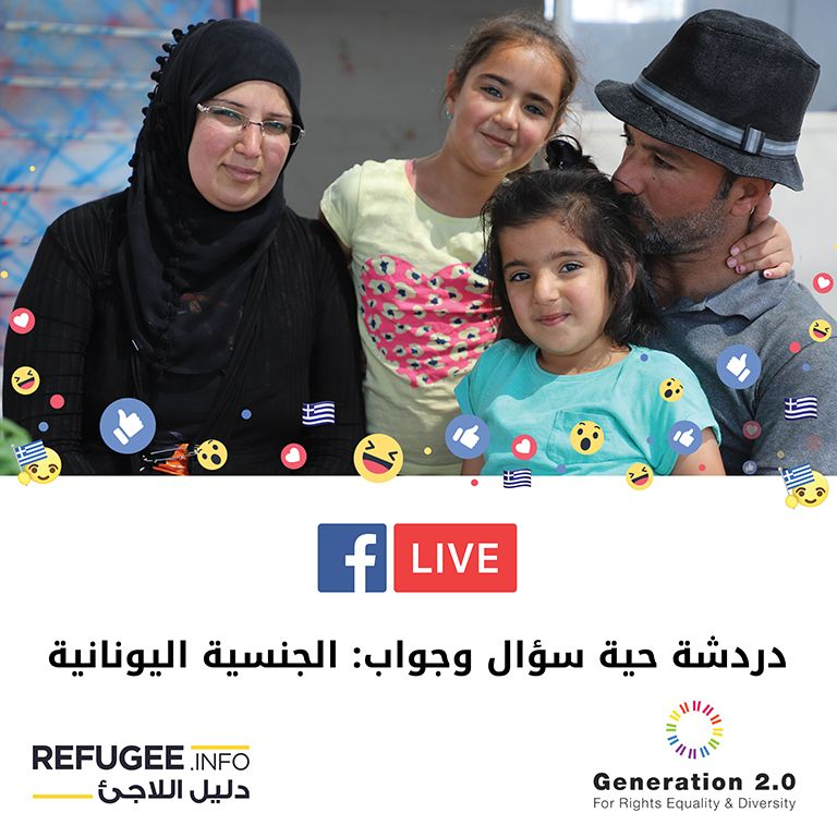 FB-Live-on-GC---AR
