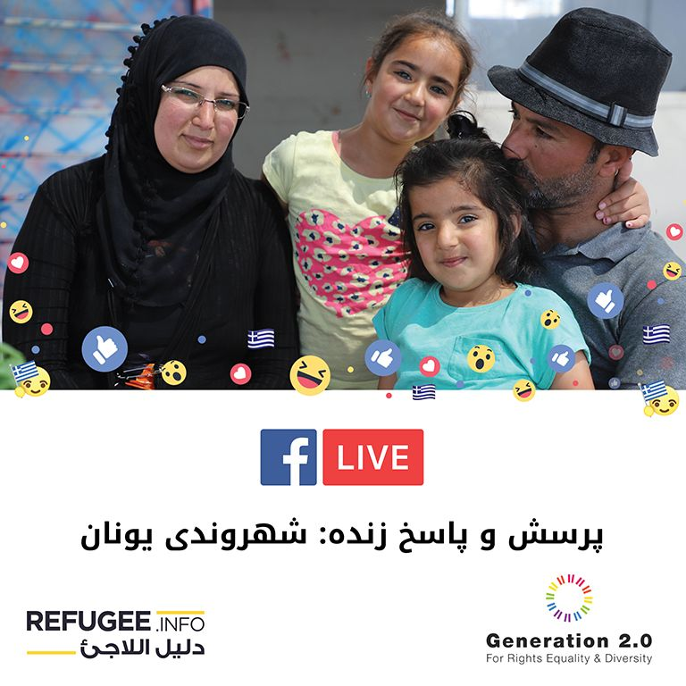 FB-Live-on-GC---FA